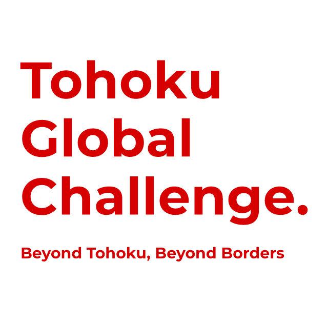 capture:東北グローバルチャレンジ公式WEBサイトがOPENしました!